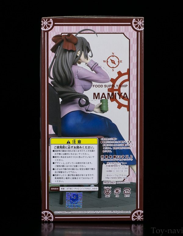 mamiya-6