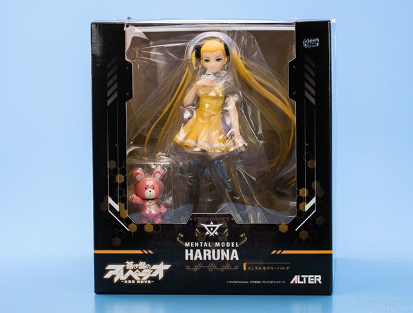 haruna-3