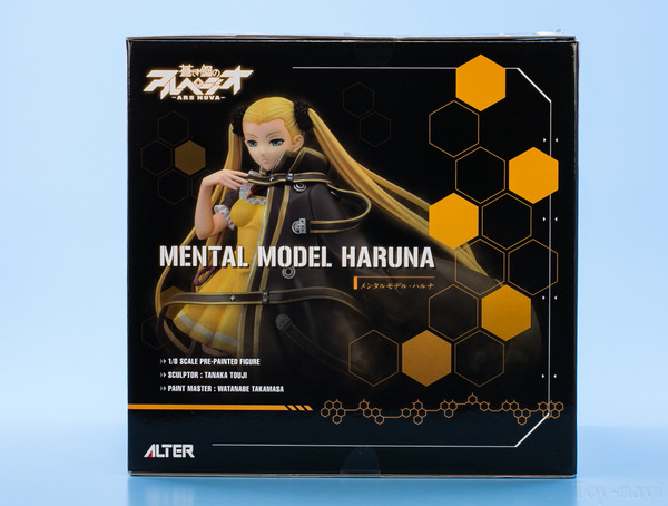 haruna-6