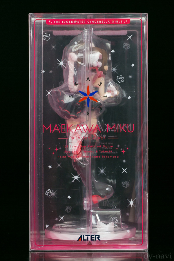 alter miku maekawa-5