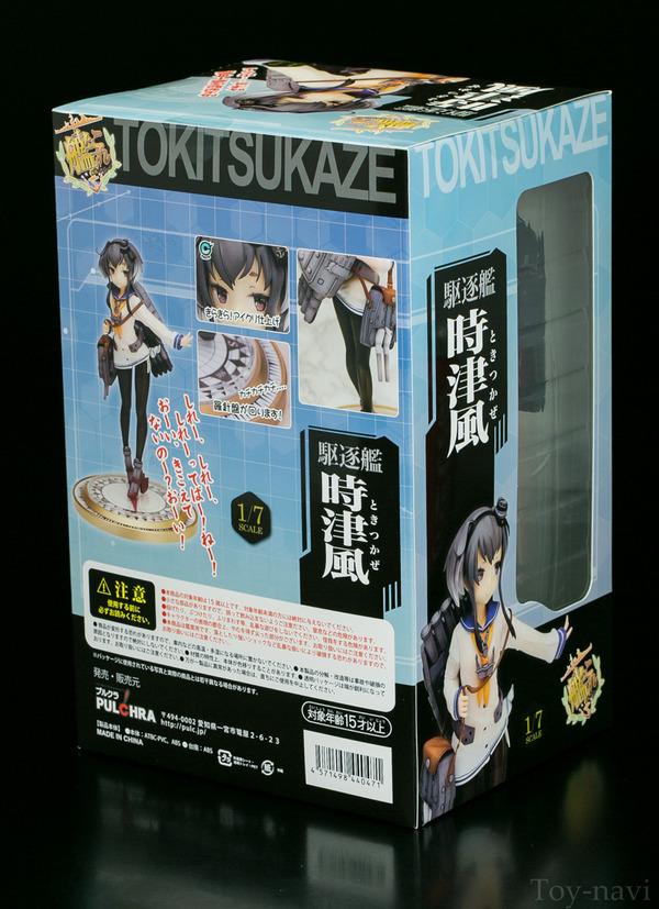 tokitukaze-2