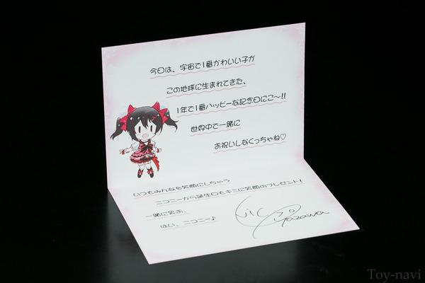 lovelive Birthday yazawa nico-2