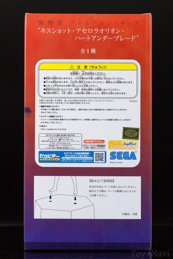 kizu sinobu youjyo-4