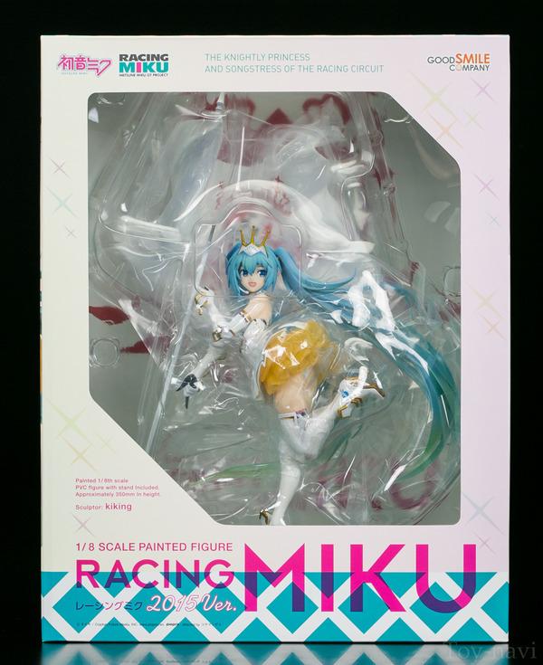 Racing miku 2016-124