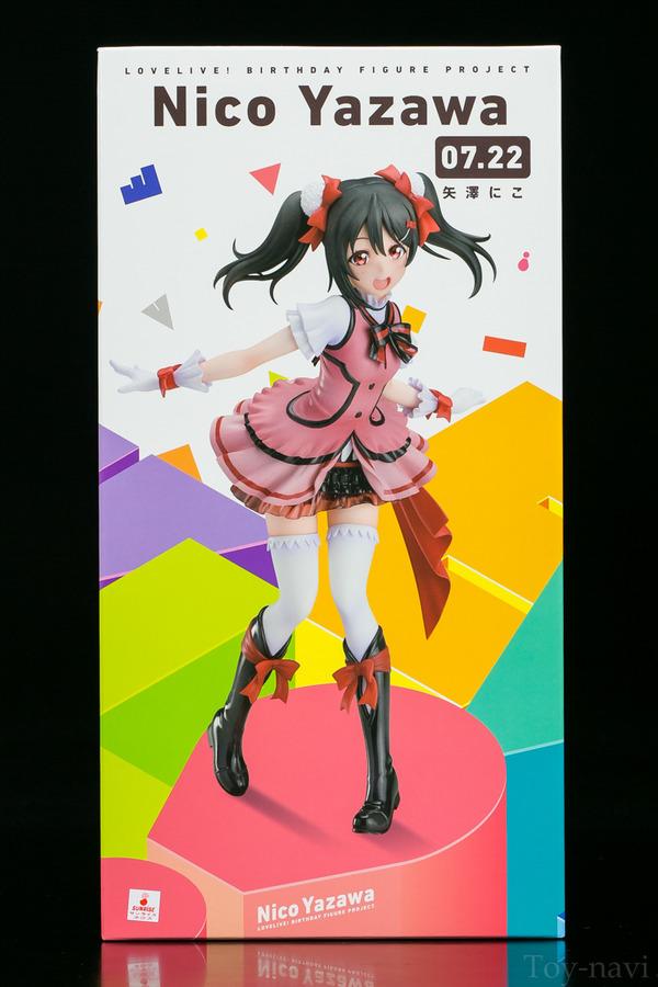 lovelive Birthday yazawa nico-5