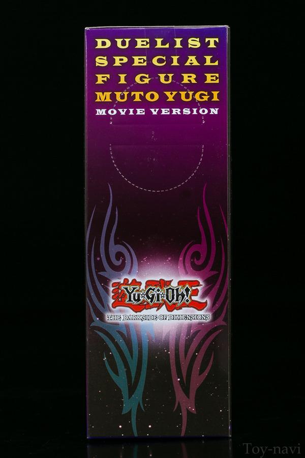 mutou yugi-6