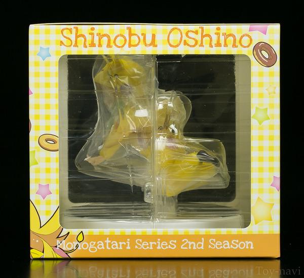 shiobu nanaco-6