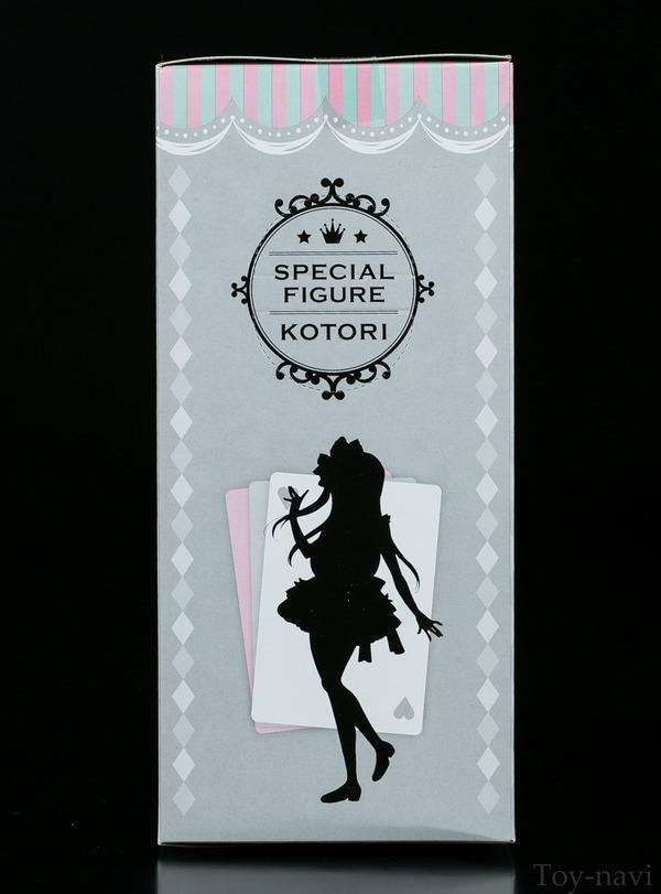 kotori-6