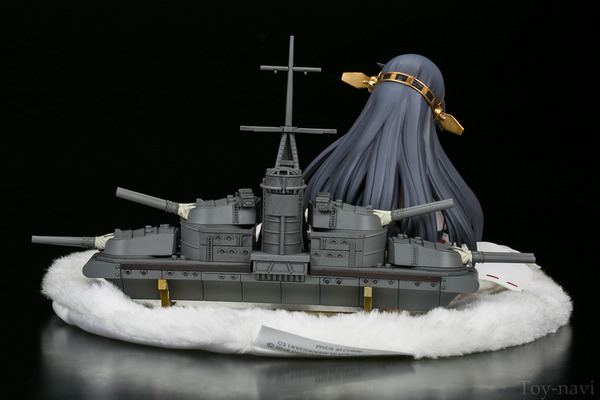 hatuna-15