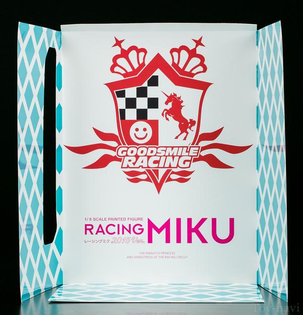 Racing miku 2016-130