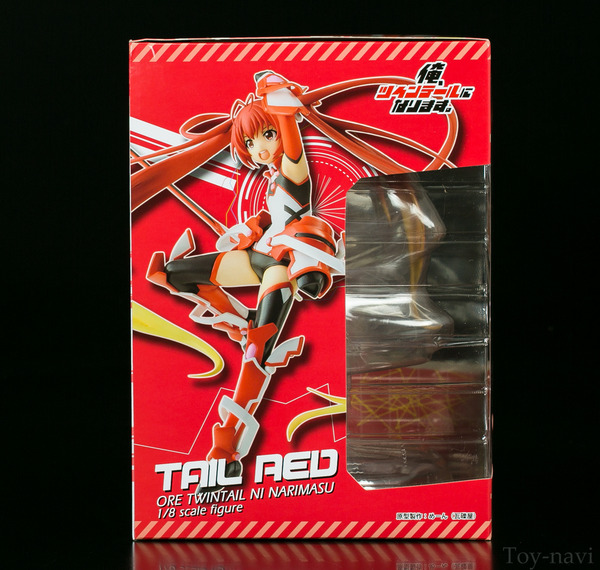 oretui tail RED-5