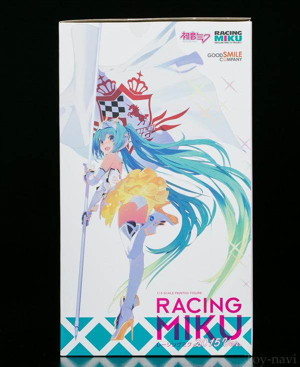Racing miku 2016-127