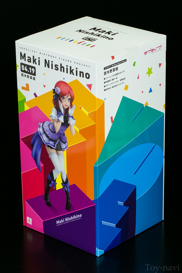 Birthday Figure maki-3