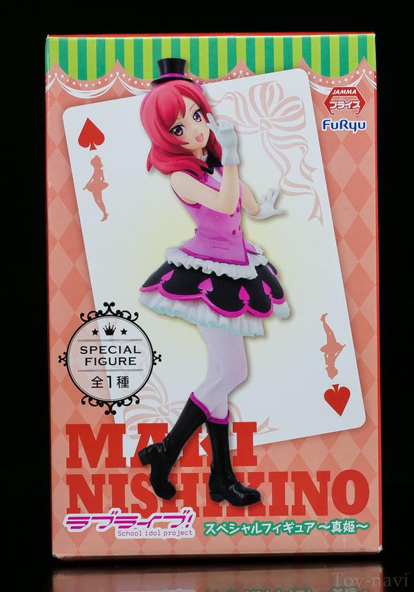 Alice nisikinomaki-4