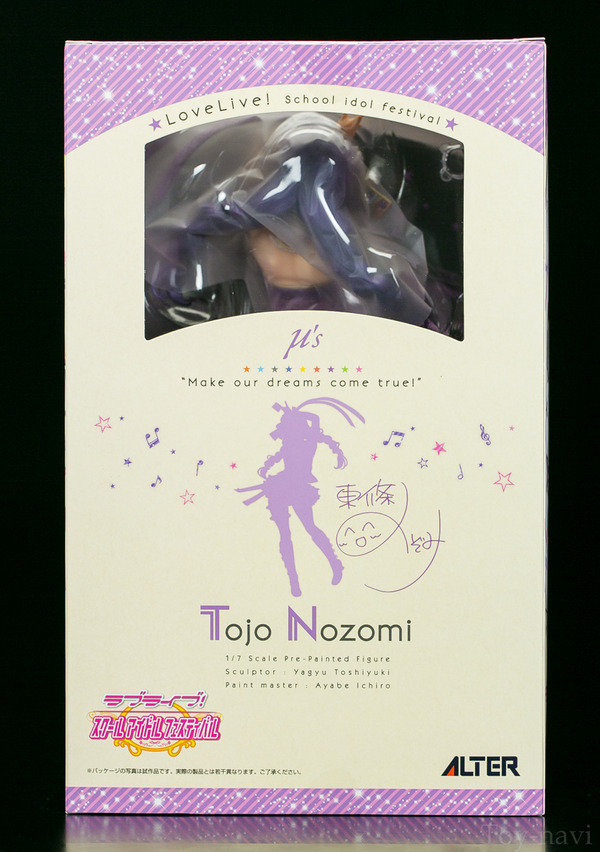 alter nozomi tojo-4