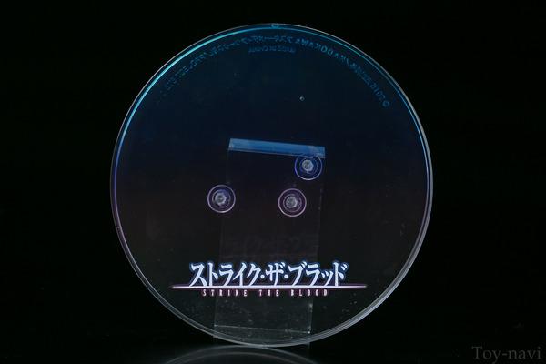 himeragi yukina alter-30