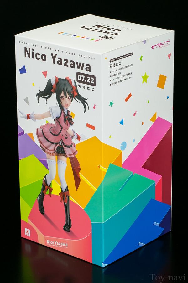 lovelive Birthday yazawa nico-3