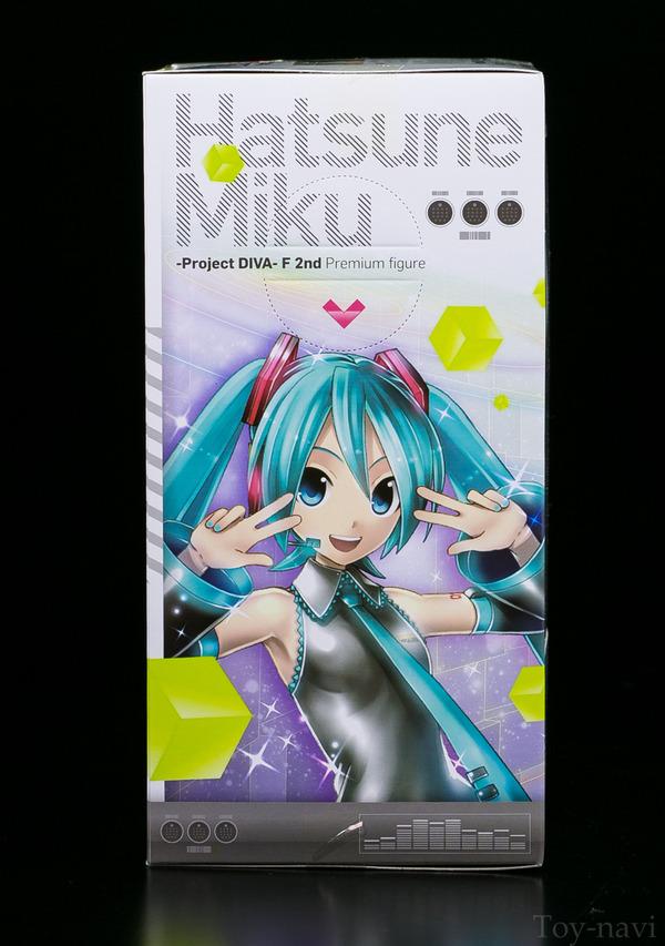miku-3