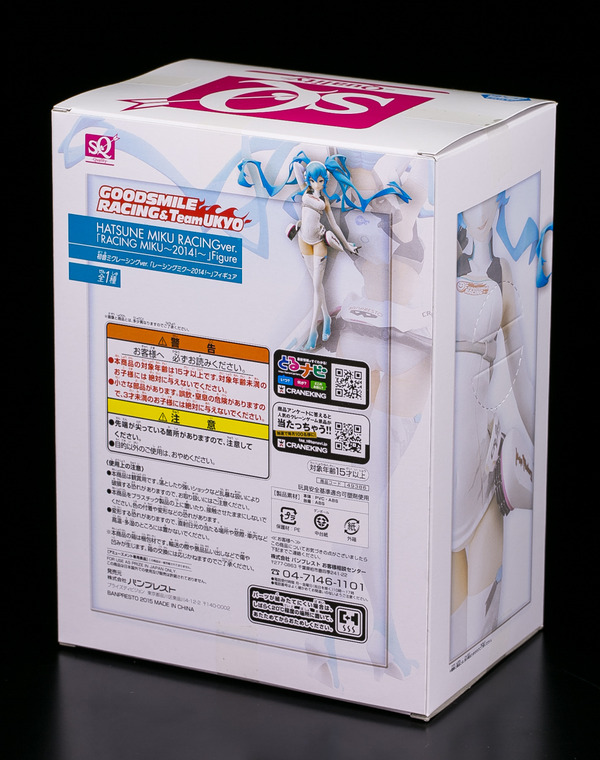 Racing-miku2014-2
