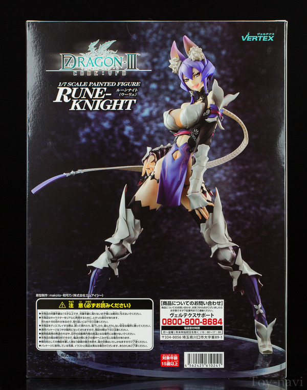 RUNE Knights-4
