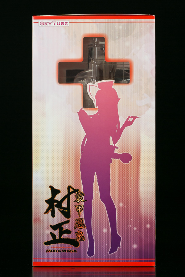muramasa nurse-5