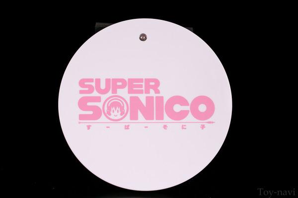 giga-sonicoc-11
