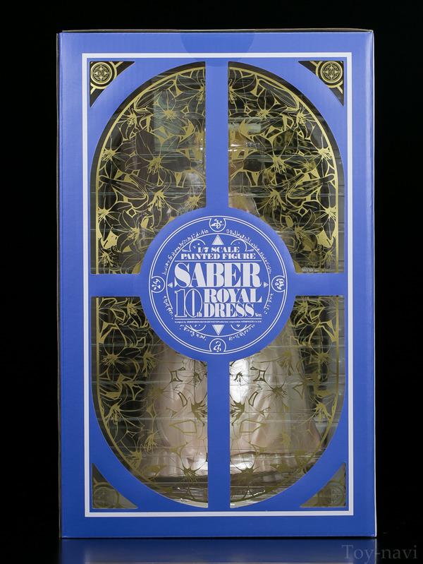 sabre dress-5