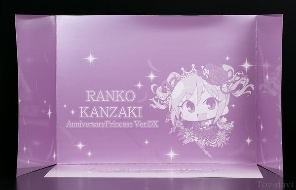 kanzakiranko-9