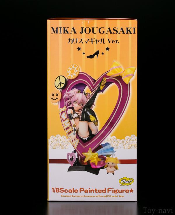 jyougasaaki-5