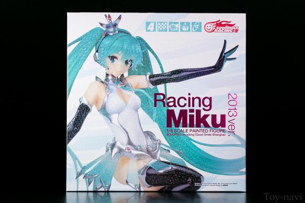 Racing-miku-2013-1
