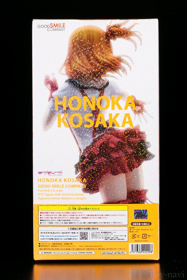 honoka-4