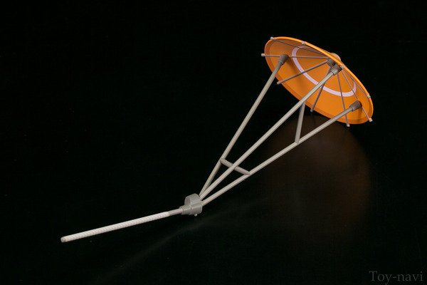 GSC-yamato-47