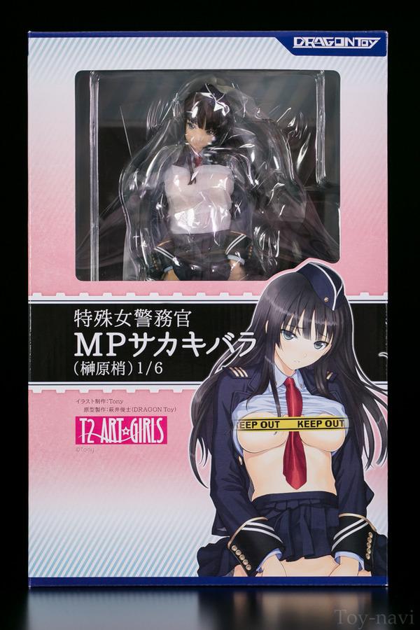 MP-sakakibara-1