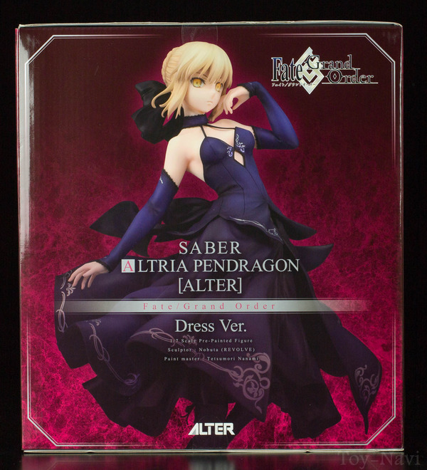 sabre dress alter-6