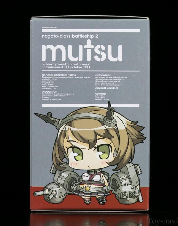 midhimutu-5