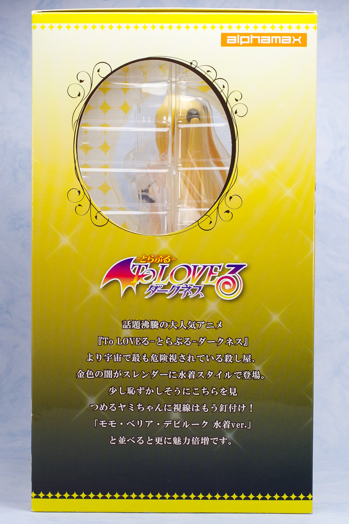yamimizu-4