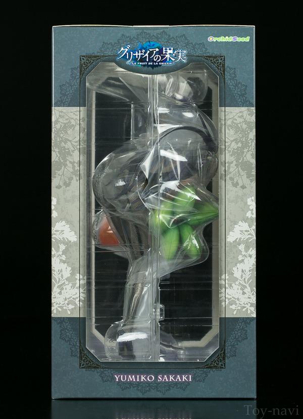 sakaki yumiko bunny-6