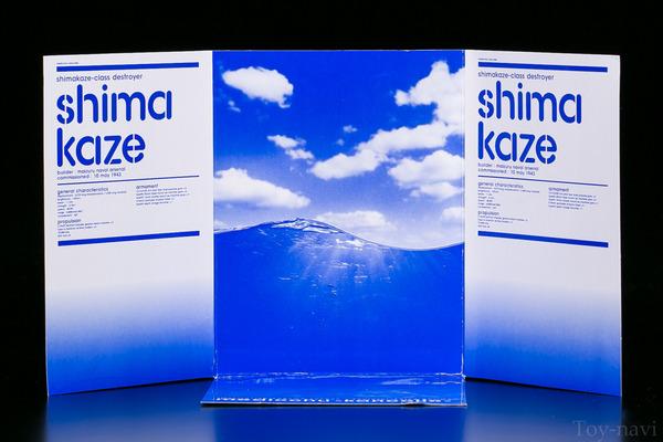 shima-naka-10