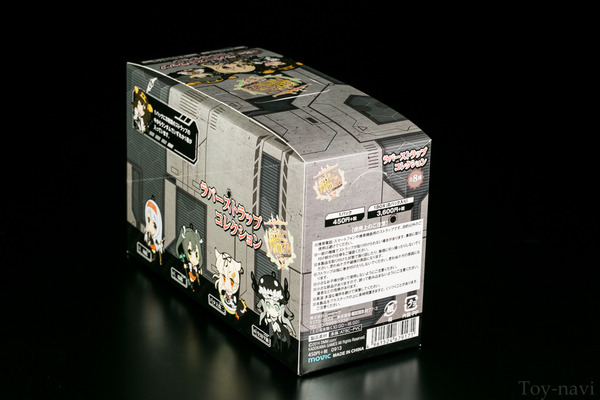 kankore-gom-6