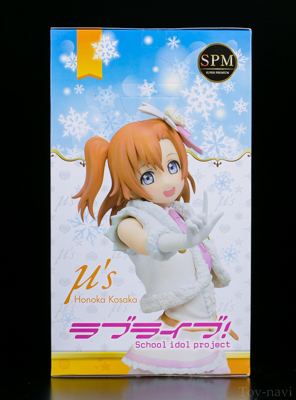 honoka snow halation-5