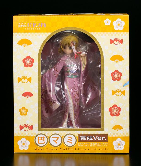 maiko mami-3