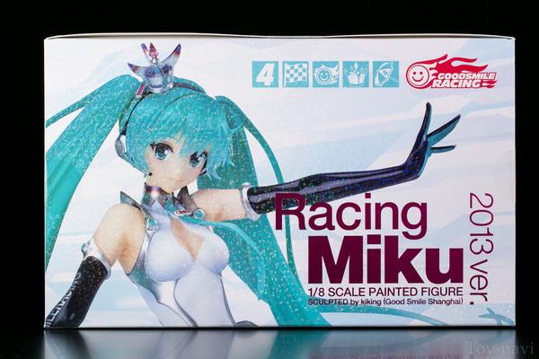 Racing-miku-2013-5