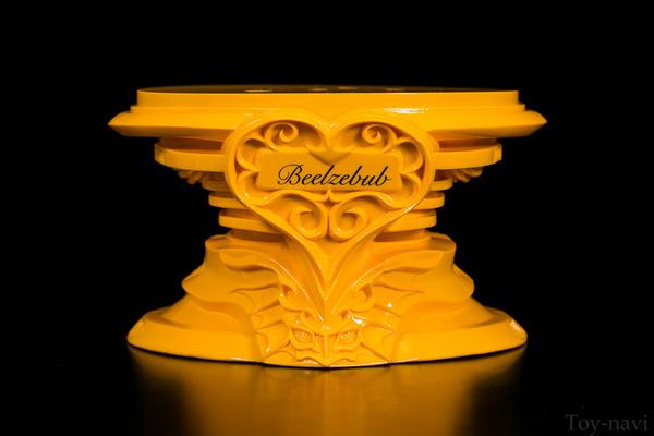 Beelzebul-42
