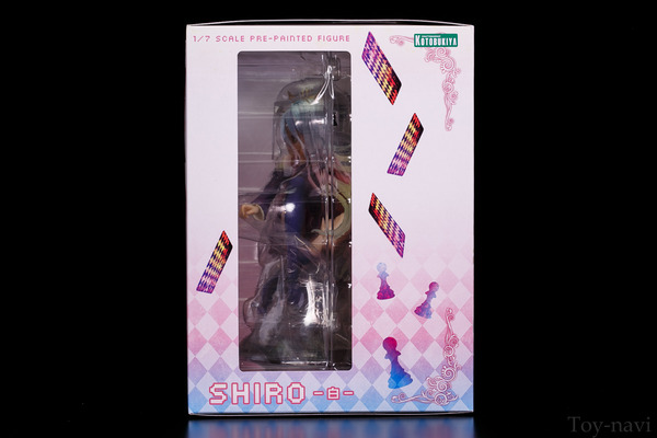 shiro-6