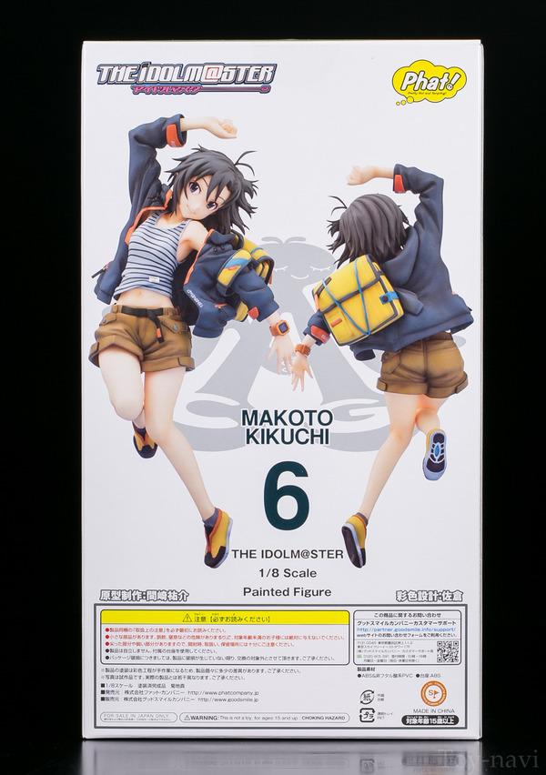 makoto kikuti phat-4