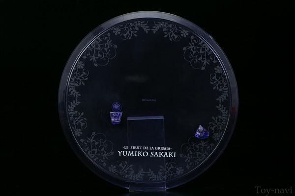 sakaki yumiko bunny-24