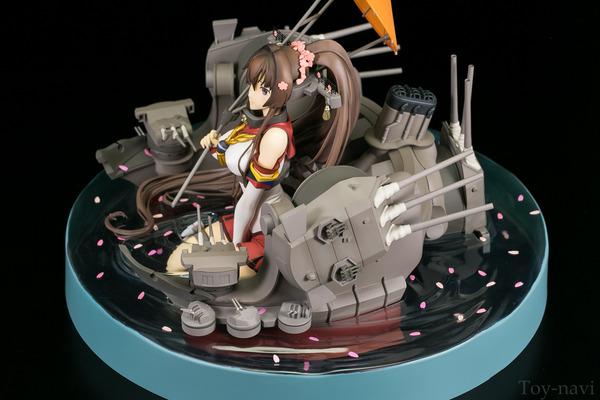 GSC-yamato-192