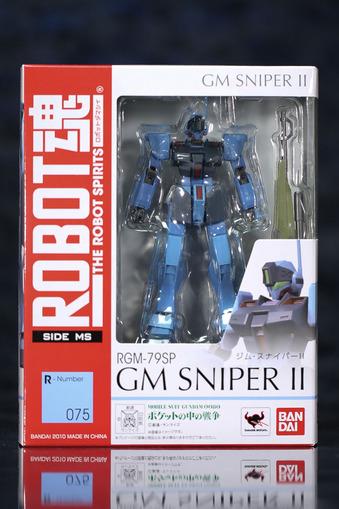 gm_sn2-1