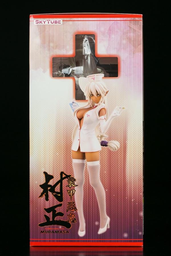 muramasa nurse-6