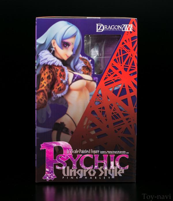 psychic-5